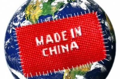 Недавно заметил, что в Интернет успешно развивается разновидность бизнеса - продажа товаров из Китая. Притом доставкой по почте России и совершенно